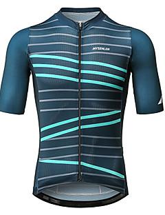 billige Sykkelklær-Mysenlan Herre Kortermet Sykkeljersey - Mørkegrønn Sykkel Jersey Polyester / YKK-glidelås