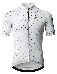 billige Sykkelklær-Mysenlan Herre Kortermet Sykkeljersey - Hvit Sykkel Jersey Polyester / YKK-glidelås
