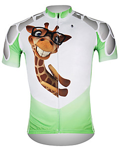 ILPALADINO Men s Short Sleeve Cycling Jersey - White   Green Giraffe Bike  Jersey Top Breathable Quick Dry Ultraviolet Resistant Sports 100% Polyester  ... 5584c3b9c