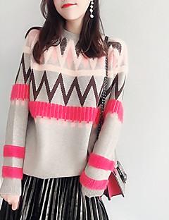 baratos Suéteres de Mulher-saia de manga comprida feminina - bloco de cor em volta do pescoço