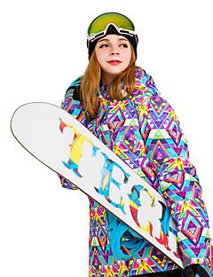 billiga Skid- och snowboardkläder-Dam klår upp / Huvtröja och sweatshirt / Skidjacka Avtagbar huva, Skidåkning, Vintersport Camping / Skidåkning / Utomhusträning Polyester, Miljövänlig Polyester, Terylen Träningsoverall / Vindjackor