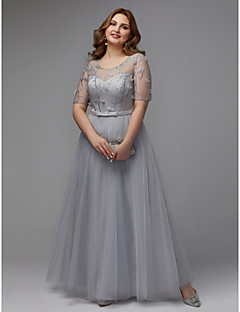 Plus Size A-Line Jewel Neck Floor Length Tulle Prom Dress with Lace Insert  by TS Couture® a79a5866b899