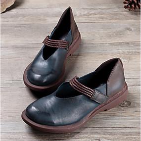 540048f56 Mulheres Sapatos Pele Napa Primavera / Outono Conforto Rasos Amarelo / Verde