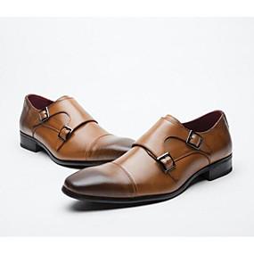 abbaabf5b أحذية أوكسفورد للرجال رخيصةأون لاين | أحذية أوكسفورد للرجال ل 2019