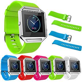 halpa Smartwatch-nauhat-Watch Band varten Fitbit Blaze Fitbit Urheiluhihna Silikoni Rannehihna