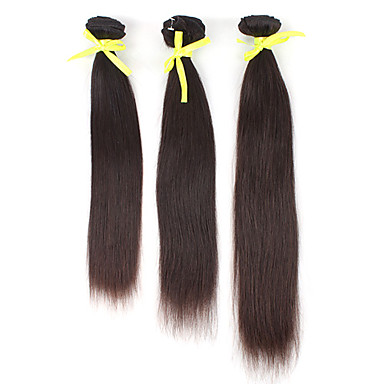 Brazilian Hair 18 Inch Curly Natural Color Machine Made Wefts