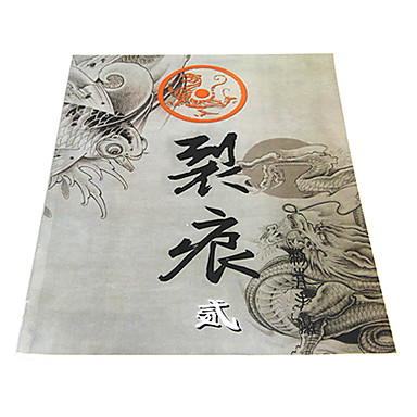 Ink and Wash Tattoo Art Book