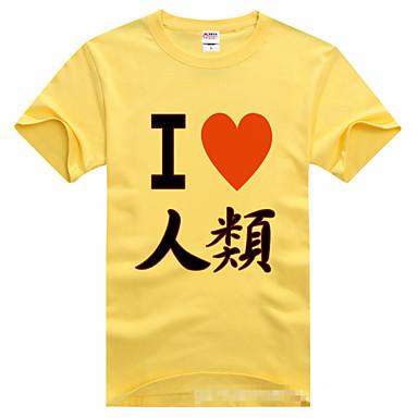 Inspirirana Ne igra nema života Cosplay Anime Cosplay nošnje Cosplay majica Print Kratkih rukava T-majica Za Uniseks