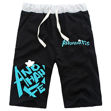קיבל השראה מ קוספליי קוספליי אנימה תחפושות קוספליי חולצות קוספליי / תחתון אחיד מכנסיים קצרים עבור זכר