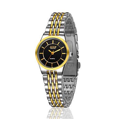Mulheres Relógio de Moda Relógio Casual Quartzo Relógio Casual Aço Inoxidável Banda Dourada