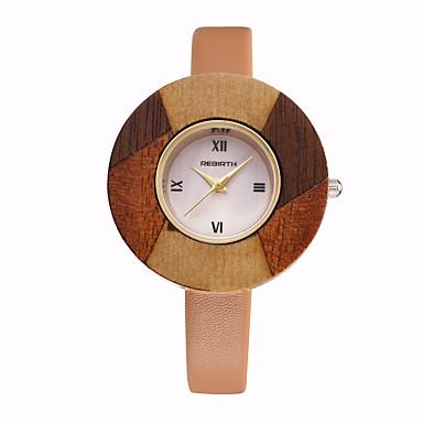 REBIRTH Damen Armbanduhr Schlussverkauf / / PU Band Freizeit / Modisch / Elegant Rot / Orange / Braun / Zwei jahr / Mitsubishi LR626