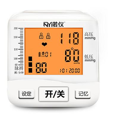 ny AXD-804 elektronische bloeddrukmeter volautomatische intelligente backlight apparaat lcd