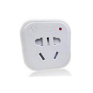 # Draadloos Others Smart usb socket Ivoor