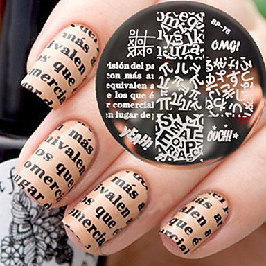 1 pcs Estampado de placa Modelo Diseños de Moda arte de uñas Manicura pedicura Elegante / Moda Diario / Placa de estampado / Acero