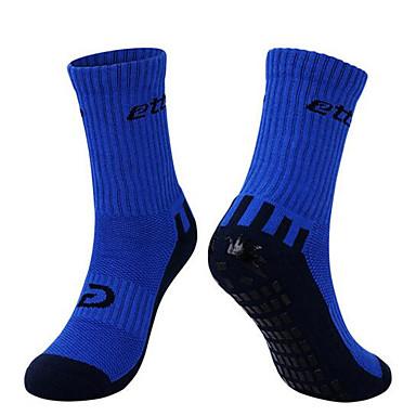 Unisex Påførelig Åndbart Anti-skrid Svedreducerende Lavfriktions Bekvem Beskyttende Udendørsbeklædning Fornøjelse Sport atletiktøj