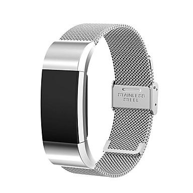 Uhrenarmband für Fitbit Charge 2 Fitbit Mailänder Schleife Edelstahl Handschlaufe