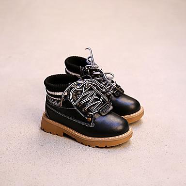 BootsitPoikien-Nahka-Musta Vaalean ruskea-Rento-Comfort