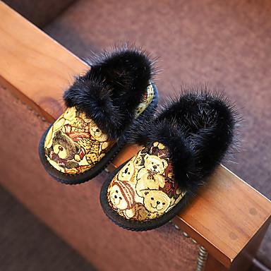 女の子 靴 繊維 コンフォートシューズ ローファー&スリップアドオン のために カジュアル グレー イエロー カーキ色