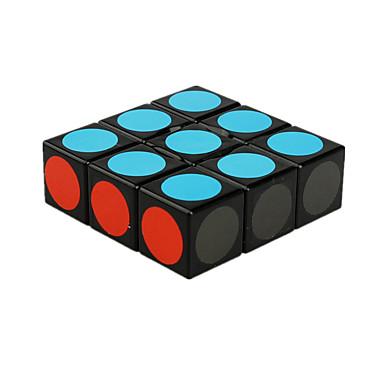 ルービックキューブ スムーズなスピードキューブ 1 * 3 * 3 スピード プロフェッショナルレベル マジックキューブ