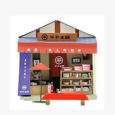 3D Puzzles Paper Craft Famous buildings Architecture DIY Hard Card Paper Kid's Boys' Unisex Gift