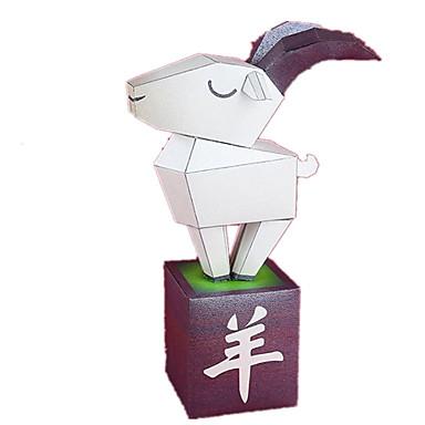 Quebra-Cabeças 3D Maquetes de Papel Artesanato de Papel Brinquedos de Montar Ovelha Animais Faça Você Mesmo Clássico Desenho Crianças