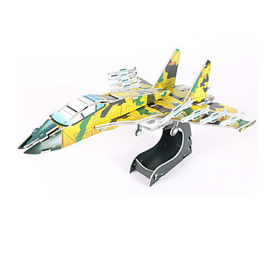 3D Puzzles Model Building Kit Plane / Aircraft Fighter Aircraft DIY High Quality Paper Classic Kid's Girls' Boys' Unisex Gift