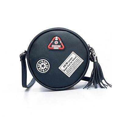 Women Shoulder Bag PU All Seasons Casual Outdoor Cylindrical Magnetic Black Dark Gray Brown