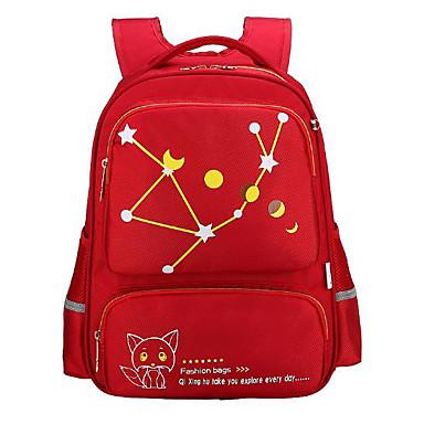 Kinder Taschen Nylon Rucksack Reißverschluss für Normal Ganzjährig Rote Königsblau