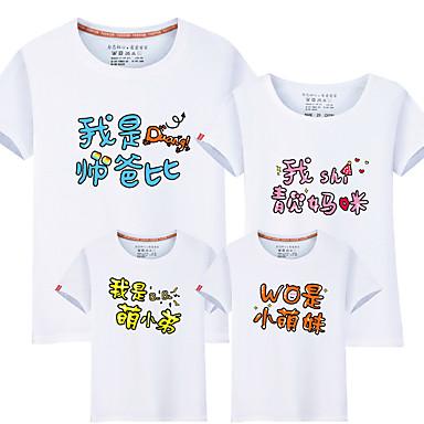 4 Piese Copii Familie Uite De Bază / Dulce Concediu Bloc Culoare / Scrisă Imprimeu Manșon scurt Bumbac Tricou