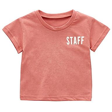 Dijete koje je tek prohodalo Dječaci Aktivan Jednobojni Kratkih rukava Majica s kratkim rukavima
