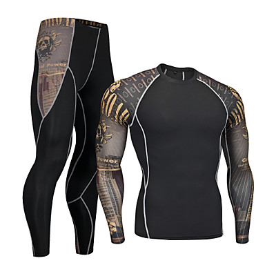 73f4d62f1 Nuckily Men s Long Sleeve Cycling Base Layer - Coffee Skull Bike Clothing  Suit Quick Dry Sports
