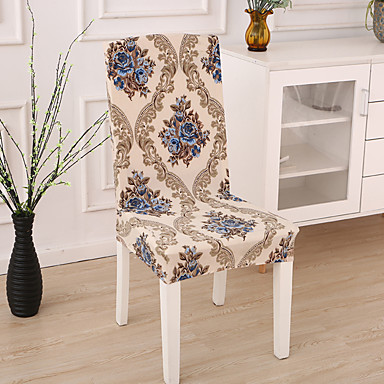 cheap Slipcovers-Chair Cover Multi Color Reactive Print Polyester Slipcovers