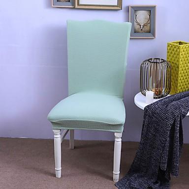 غطاء كرسي لون سادة مطبوع بوليستر الأغلفة