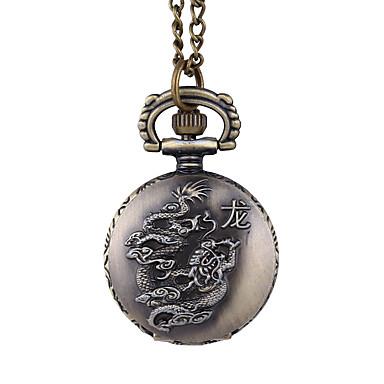 baratos Relógios Homem-Homens Relógio de Bolso Quartzo Bronze Novo Design Relógio Casual Analógico Vintage Desenho - Marron