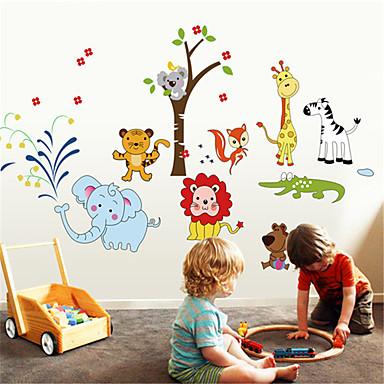 מדבקות קיר דקורטיביות - מדבקות קיר חיות חדר שינה / חדר ילדים