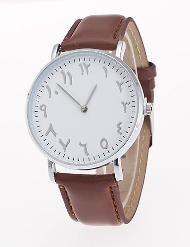 Hombre Reloj de Pulsera Reloj Casual / / PU Banda Casual Negro / Marrón