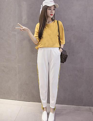 Damen Einfach Mittlere Hüfthöhe Mikro-elastisch Chinos Haremshosen Hose Gestreift