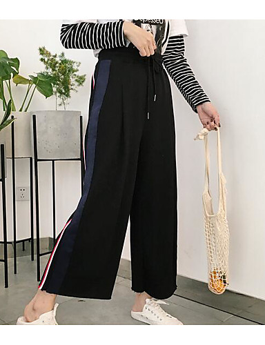 Damen Einfach Mittlere Hüfthöhe Mikro-elastisch Lose Lässig Hose einfarbig