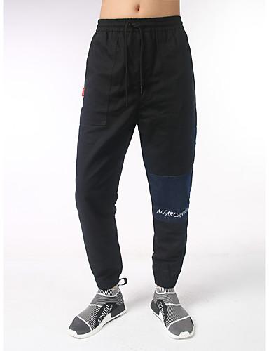 Pánské Aktivní Mikro elastické Tepláky Kalhoty Štíhlý Mid Rise Čistá barva Proužky
