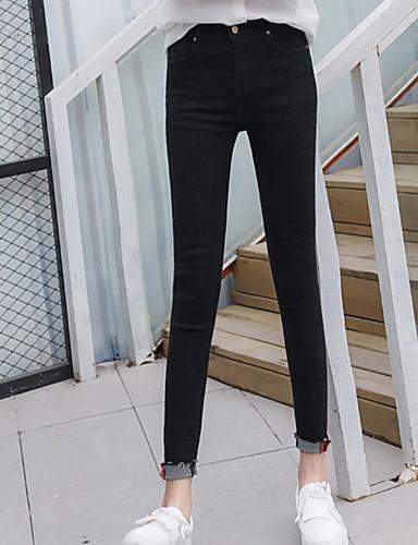 Damen Einfach Mittlere Hüfthöhe strenchy Eng Skinny Hose Solide