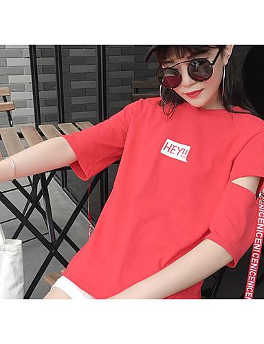 Dámské Jednobarevné Jednoduché Tričko Bavlna Kulatý Tříčtvrteční rukáv