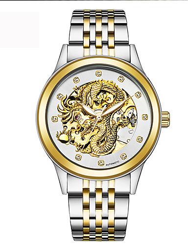 Férfi mechanikus Watch Swiss 30 m Vízálló Naptár Világítás Rozsdamentes acél Zenekar Analóg Amulett Luxus Alkalmi Arany - Arany Fehér Fekete