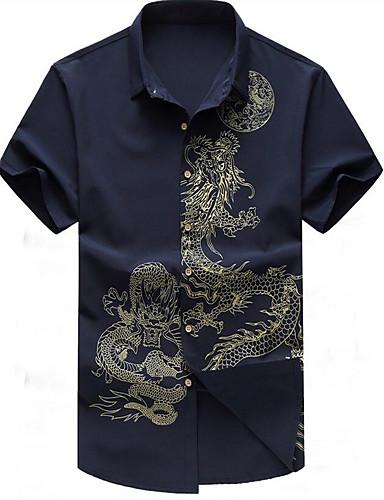 Men's Daily Casual Casual Summer Shirt