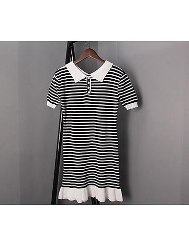 Women's Short Sleeve Long Cardigan - Striped Shirt Collar / Spring / Summer