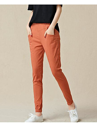 Women's High Rise Micro-elastic Chinos Pants,Simple Harem Solid