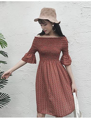 Women's Daily Simple Chiffon Dress