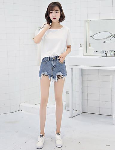 Damen Einfach Mittlere Hüfthöhe Mikro-elastisch Chinos Kurze Hosen Gerade Hose Solide
