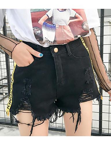 Damen Sexy Niedlich Mittlere Hüfthöhe Mikro-elastisch Jeans Kurze Hosen Schlank Hose Solide Blumen