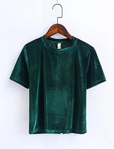Damen Solide Street Schick Alltag T-shirt,Rundhalsausschnitt Kurzarm Baumwolle
