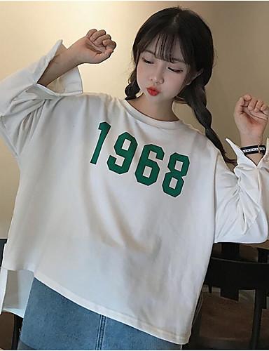 Damen Pullover Lässig/Alltäglich Solide Unelastisch Polyester